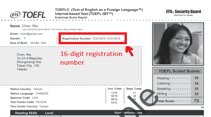 TOEFL (16-digit registration number)
